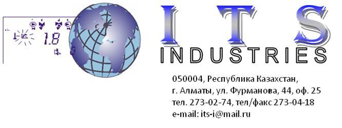 "ТОО ""ITS industries"""