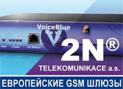 Продажа европейских GSM-шлюзов