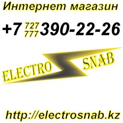 Сетевое оборудование - main