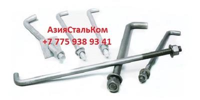 Анкерные болты в Казахстане по ГОСТу 24379.1-80 - main