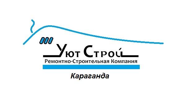 """""""Уют Строй Караганда"""""""