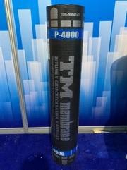 Гидроизоляционный рулонный наплавляемый битумный материал