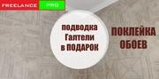 Поклейка обоев - foto 2