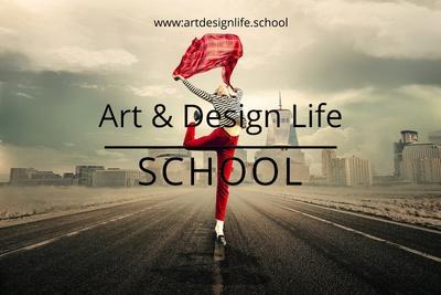 Школа Дизайна в Европе на русском - main