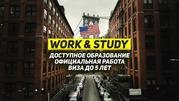 Хотите учиться и работать в США - foto 0